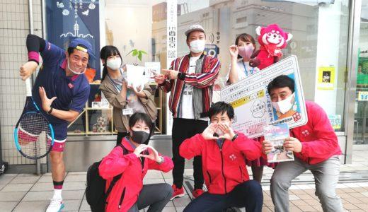 10/11(日)「まるごとSUNDAY」第26回放送!!