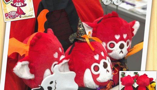 「まるごとSUNDAY」より武蔵境自動車教習所イメージキャラクター「レッサーパンダのピックくん」ぬいぐるみをプレゼント!!
