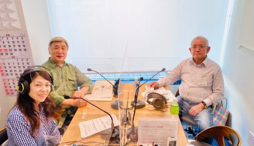 2020年10月3日(土)第60回放送分:(廣澤 公太郎さん)