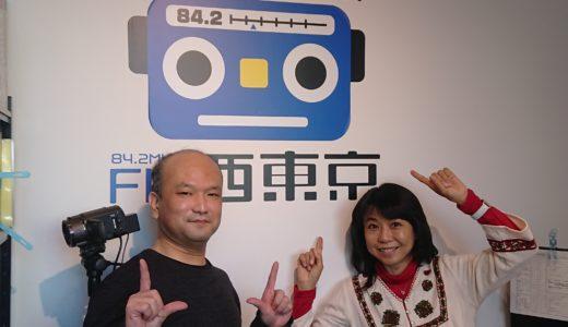 「WEEKLY MUSIC TOP20」20年11月14日放送分 (ゲスト:沢田聖子さん)