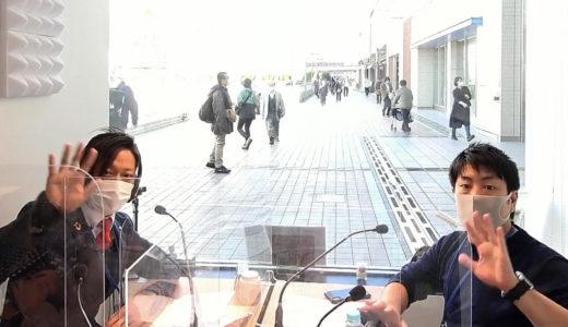 2020年11月5日放送ゲスト:賀陽智之さん
