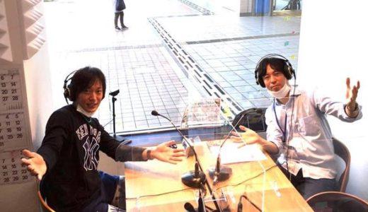 EXCITING!! 矢ヶ崎ぶどう園レディオ♪ 2020年11月19日放送ゲスト:松川保博さん