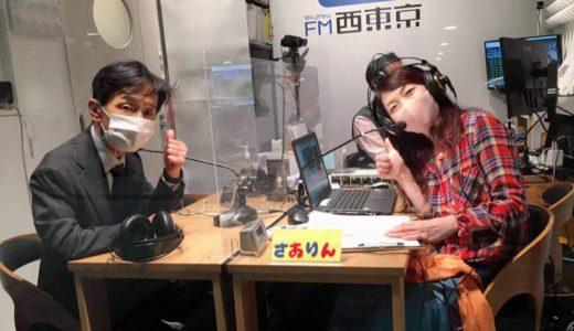 20年11月20日(金)「はざま誠の税務'sDAY!」第2回放送分