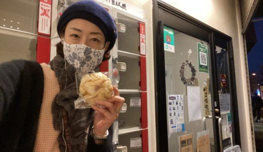 【街角レポート】R02/11/13(金)「SOLO  BREAD(ソロブレッド)」 by 汐美真帆(けろちゃん)
