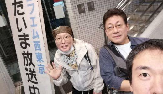 (有)澤山Q便:2020年11月10日(火)&13日(金) 1187/397