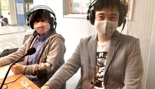 2020年11月9日(月)第86回放送「みんなおいでよ!東京聖新会!!」