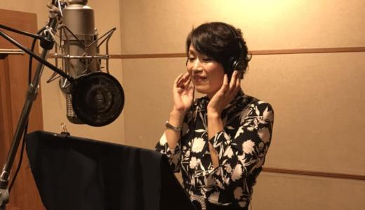 「葉月のレーヴ・アンフィニ〜無限な夢Radio〜」第2回♬2020年11月7日放送分