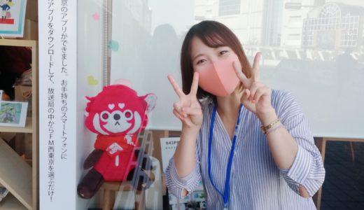 11/17(火)11時~Pop'nタワー♪ 告知by小山千春