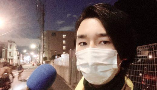 【街角レポート】11/11(水)「至福の一時」byひとみん
