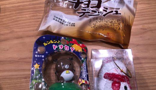 【街角レポート】11/4(水) 100円ショップ by じゅんじゅん