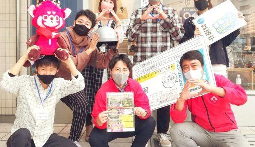 11/8(日)「まるごとSUNDAY」第30回放送!!