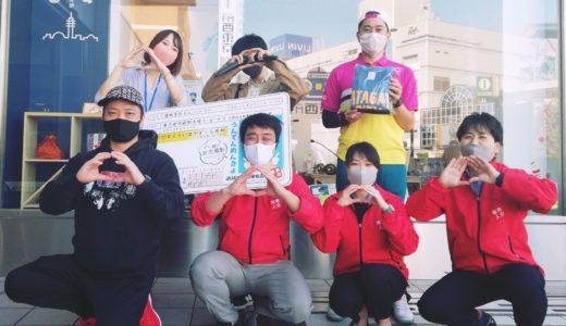 11/15(日)「まるごとSUNDAY」第31回放送!!