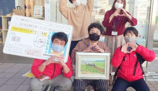 11/22(日)「まるごとSUNDAY」第32回放送!!