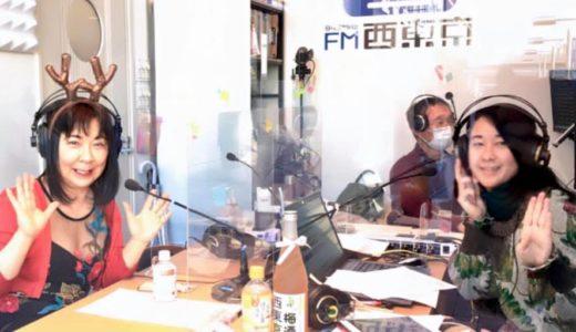 アトリエ水晶の華やかアジアンライフ♪2020年12/25放送