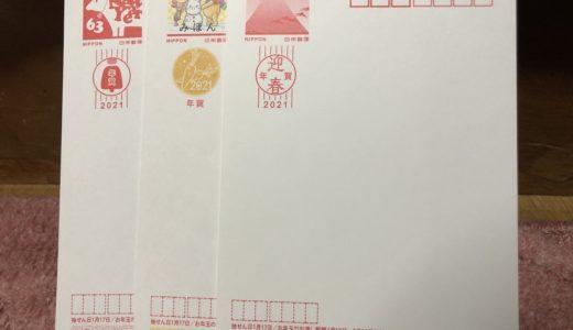 【街角レポート】12/16(水)西東京郵便局part2 by じゅんじゅん
