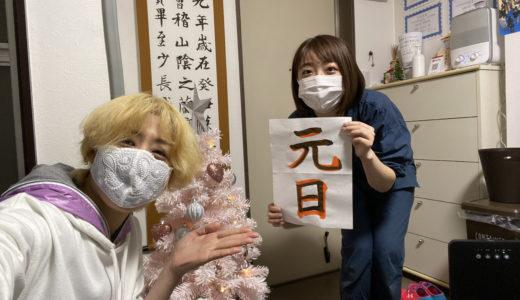 【街角レポート】R02/12/04(金)「墨庵 ひばりがおか教室」 by 汐美真帆(けろちゃん)