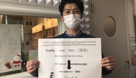 2020年12月14日(月)第87回放送「みんなおいでよ!東京聖新会!!」