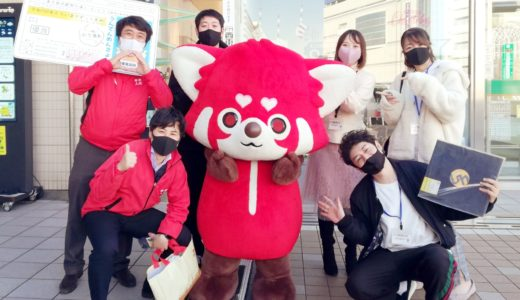 12/6(日)「まるごとSUNDAY」第33回放送!!