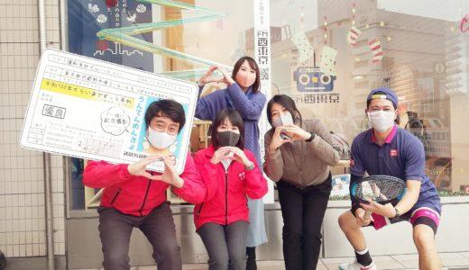 12/13(日)「まるごとSUNDAY」第34回放送!!