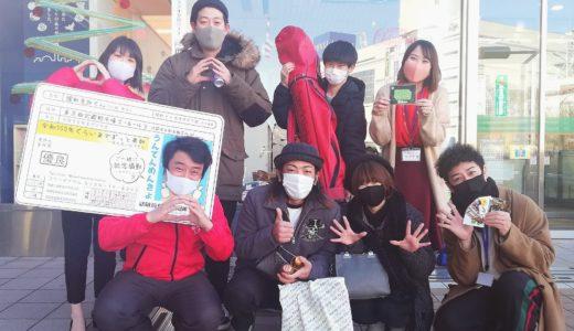 12/20(日)「まるごとSUNDAY」第35回放送!!