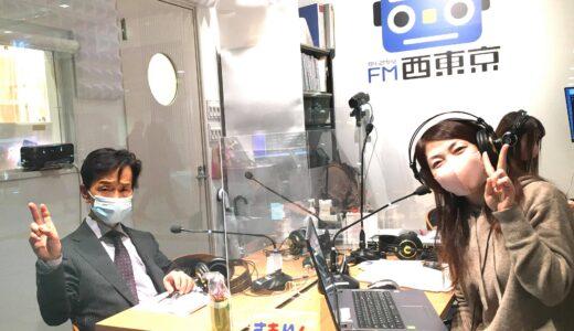 21年1月15日(金)「はざま誠の税務'sDAY!」第4回放送分