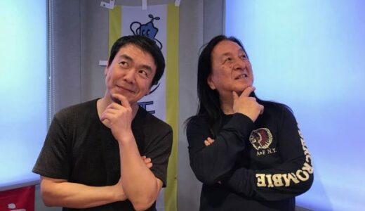 (有)澤山Q便:2021年1月19日(火)&22日(金) 1197/407