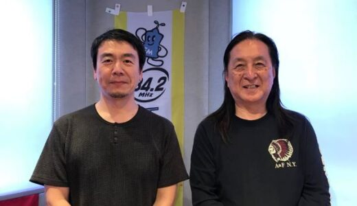 (有)澤山Q便:2021年3月16日(火)&19日(金) 1205/415