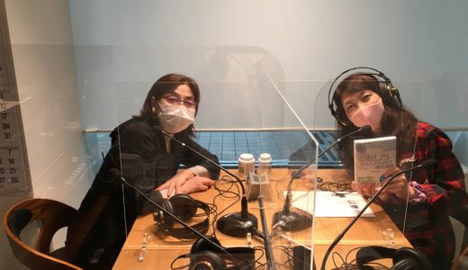 11月12月   日本眠育普及協会代表 橋爪あき