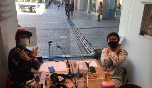 EXCITING!! 矢ヶ崎ぶどう園レディオ♪ 2021年2月4日放送 ゲスト: 石川睦美さん