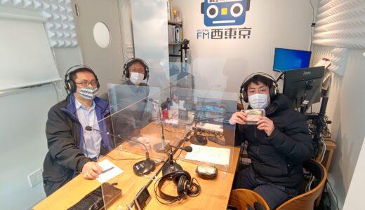 2021年2月19日「田無神社ラジオ」