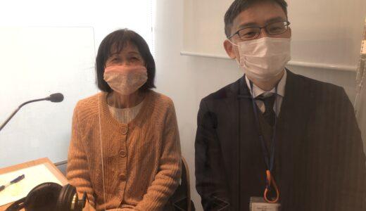 2021年2月8日(月)第89回放送「みんなおいでよ!東京聖新会!!」