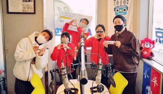 2/14(日)「まるごとSUNDAY」第42回放送!