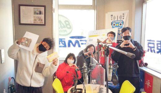 2/28(日)「まるごとSUNDAY」第44回放送!