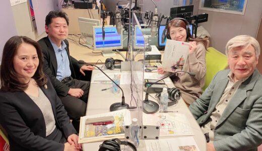 2021年2月6日(土)第64回放送分:(伊藤 栄さん、近藤 美奈子さん)