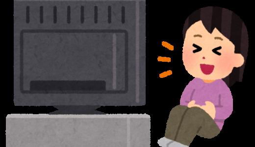 【まちかど探検隊】2/8(月)有料動画配信サービス比較!byちかぽん