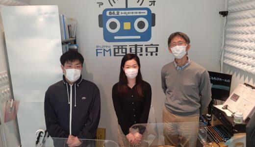 2021年3月19日「田無神社ラジオ」