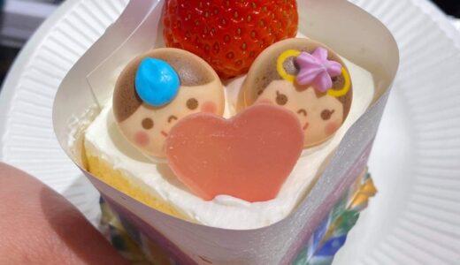 【まちかど探検隊】3/3(水)Cake Factory Smile by じゅんじゅん