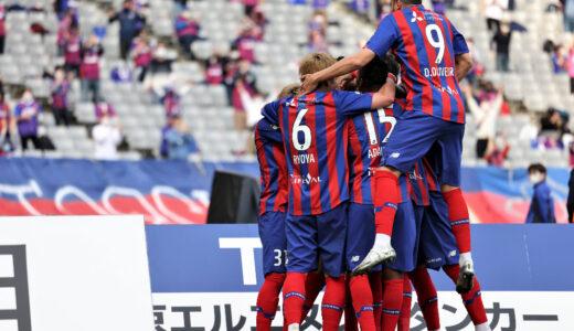 3/13 FC東京スピリットサタデー!放送後記 #fctokyo #842fm