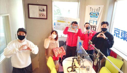 3/14(日)「まるごとSUNDAY」第46回放送‼︎