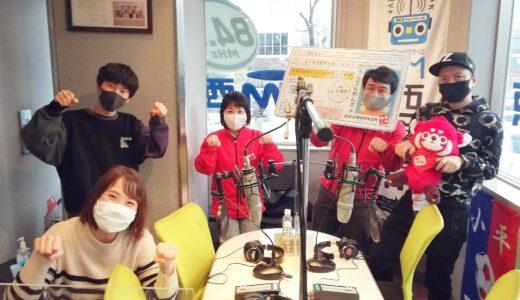 【次回最終回!!】3/21(日)「まるごとSUNDAY」第47回放送‼︎