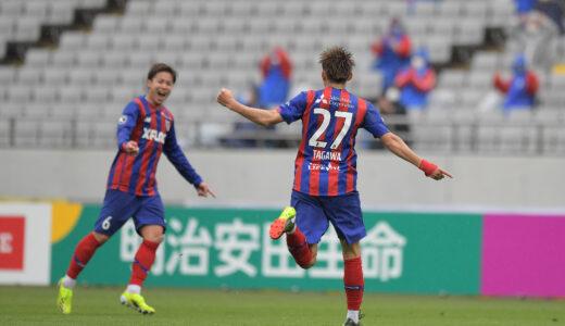 3/27 FC東京スピリットサタデー!放送後記 #fctokyo #842fm