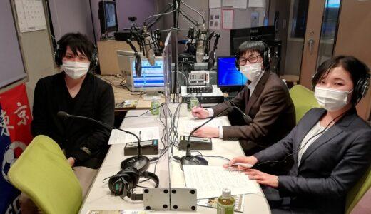 21年3月6日(土)第51回放送「介護とお笑い大冒険」 テーマ『こんな研修があるとためになる』