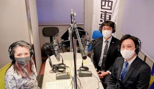 妊活ラジオ ~先端医療の気になるあれこれ~ vol.153 2021年3月7日放送分