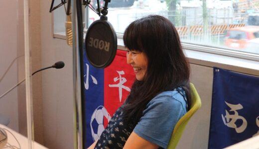 あんどうりすの防災四季だより 21年5月2日「大石怜奈さん(立正大学LINK)インタビュー」