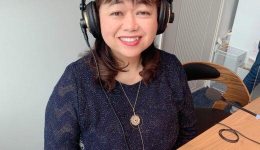 21年4月2日(金)「小西敦子の季節を楽しむ大人の學校」第3回放送分