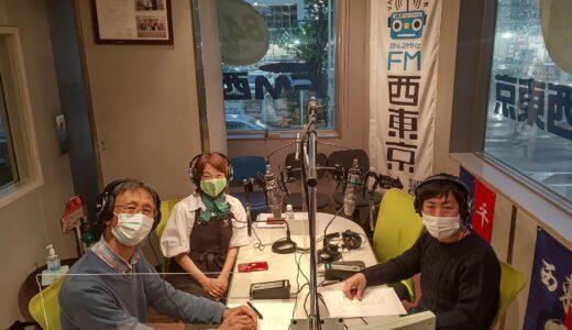 2021年4月16日「田無神社ラジオ」
