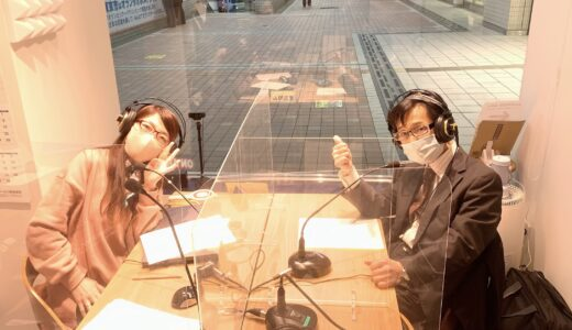 21年4月16日(金)「はざま誠の税務'sDAY!」第5回放送分