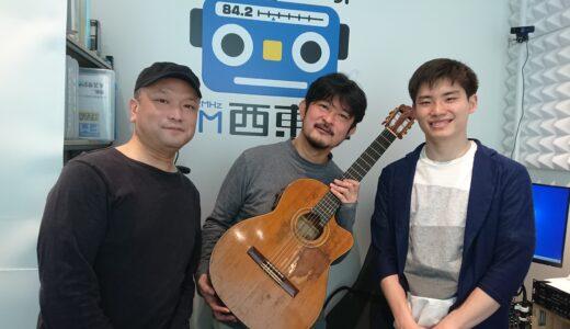 「WEEKLY MUSIC TOP20」21年4月24日放送分 (ゲスト:Saigenjiさん)