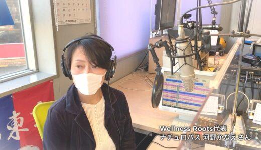 妊活ラジオ ~先端医療の気になるあれこれ~ vol.159 2021年4月18日放送分