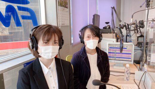 妊活ラジオ ~先端医療の気になるあれこれ~ vol.160 2021年4月25日放送分